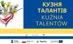 Kuźnia Talentów / Кузня талантів